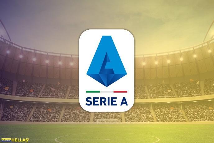 Serie A Il Programma Delle Altre Partite Di Oggi Calcio Hellas